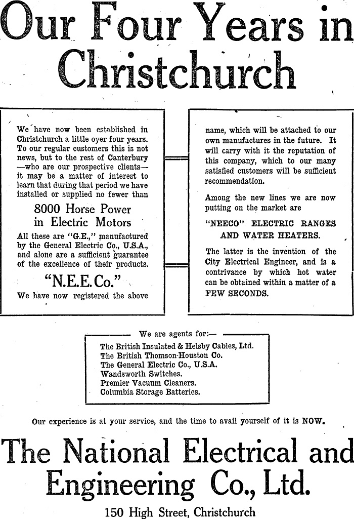 Introduction of NEECO Advertisement
